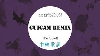 귀감 remix - the quiett (feat. zene zilla, swings & paloalto ...