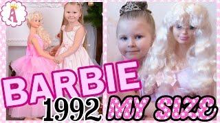 Большая кукла барби ростом как Алиса распаковка My Size Barbie Doll 1992 Giant Toy куклы как дети