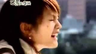 Video MV Ai Mei (Devil Beside You) - Rainie Yang.mp4 download MP3, 3GP, MP4, WEBM, AVI, FLV Agustus 2018