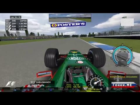Трансляция 9 этапа Ф1 2004 в Индиане