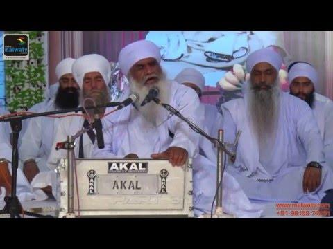 BARSI SAMAGAMS of SANT ISHER SINGH JI RARA SAHIB WALE || PEHOWA - 2014 || HD || Part 3rd.