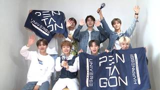 PENTAGON -「HAPPINESS」GUIDE VIDEO