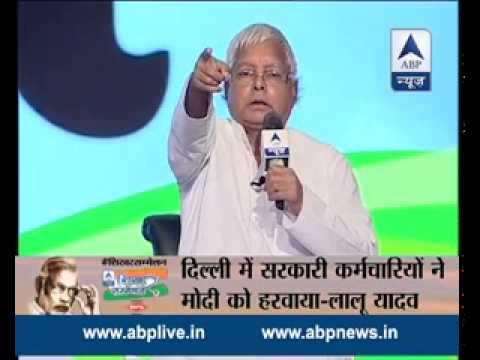 Shikhar Sammelan: Lalu Prasad Yadav answers various questions
