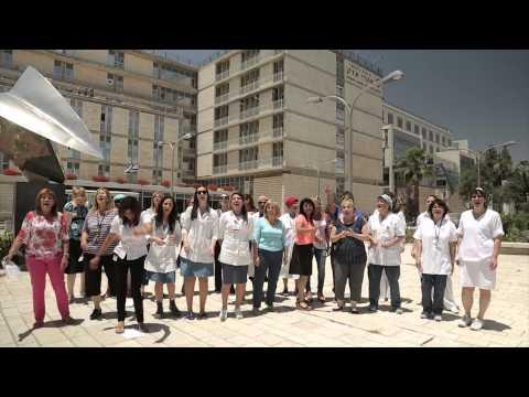 Shaare Zedek Medical Center-Jerusalem: It's All in Our Hands