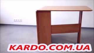 Купить стол-книжку в интернет магазине мебели.(На видео представлен видео обзор стандартного стола книжки http://kardo.com.ua/product-2926936-stol-transformer-knijka купить который..., 2015-11-06T18:09:42.000Z)