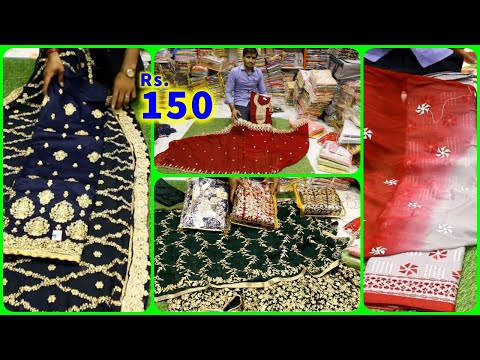 Hyderabad Wholesale Market Dress Material, Starting Rs. 150
