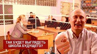 Путин делает из России тюрьму? Вокруг школ поставят заборы и установят КПП