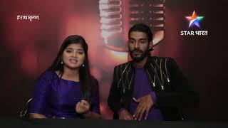 राधाकृष्ण | राधा-कृष्ण की मधुर धुन, भोजपुरी भाषा में!