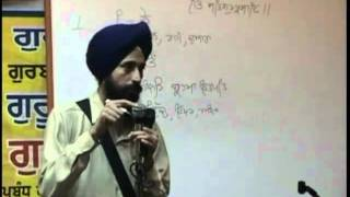 Gurbani Viyakaran 10 - Prof Maninder Pal Singh Ji.wmv
