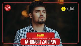 Чахонгир Зарипов - Гариби (Клипхои Точики 2020)