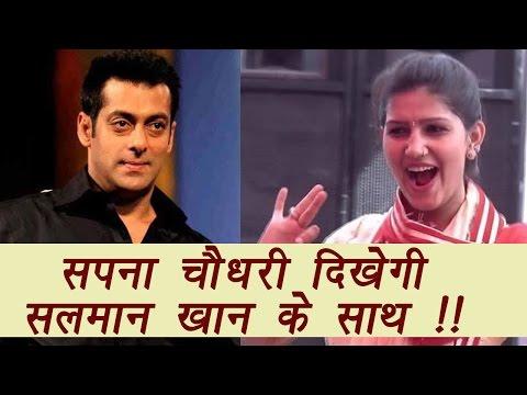 Sapna Chaudhary to be seen with Salman Khan very soon   FilmiBeat