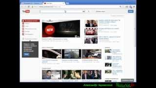 Как создать свой канал на YouTube. How to create your own channel on YouTube