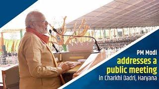 PM Modi addresses a public meeting in Charkhi Dadri, Haryana