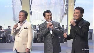 あゝ人生に涙あり テレビ時代劇『水戸黄門』の主題歌 ◇ コラボレーショ...
