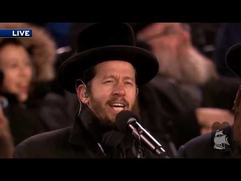 Ani Ma'amin - The 13th Siyum HaShas Of Daf Yomi At Metlife Stadium