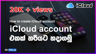 How to create a new Apple ID (without credit card) | Sinhala | SD Official SL
