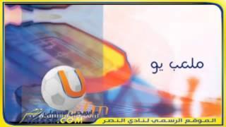 عبدالله الحمدان يتحدث عن شراء محمد نور لعقده وينفي شكوى عبدالرحمن القحطاني ضد النصر
