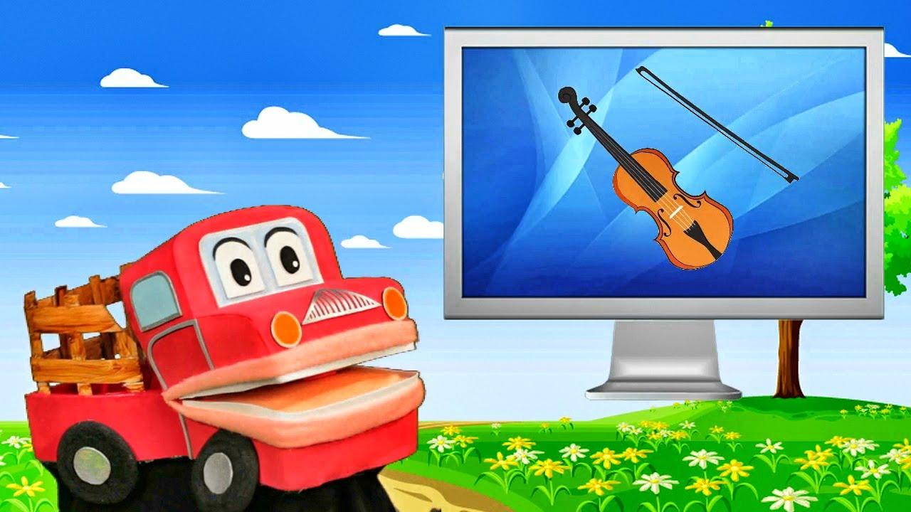 Los instrumentos musicales cl sicos barney el camion - Apliques de pared clasicos ...