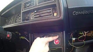 Багажник с кнопки на ваз 2107 инжектор