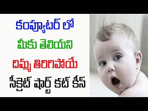 Best Usefull Important Unknown Keyboard Shortcuts You Might Not Know || Telugu Tech Tuts