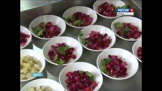 В столовых школ Пензы стали готовить блюда по двум меню
