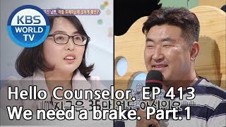 We need a brake. Part.1 [Hello Counselor/ENG, THA/2019.05.20]