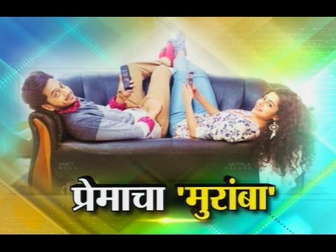 Show Time with Amey Wagh for film 'Muramba'