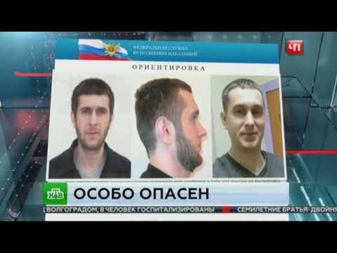 Бежавший из под стражи в Якутии опасный преступник мог добраться до Москвы