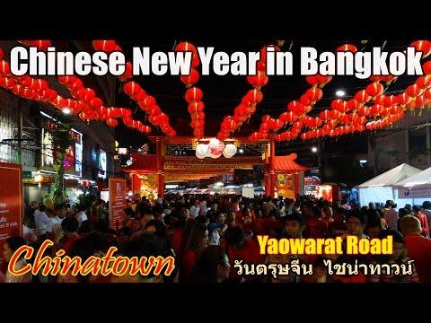 Yaowarat Road, Chinese New Year Chinatown Bangkok