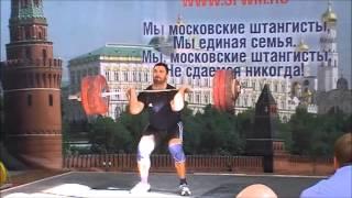 Чемпионат Москвы по Т/А 2014 г. категории до 105 и свыше 105 кг