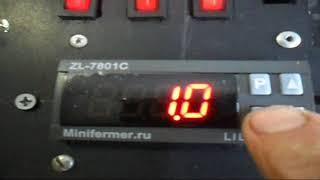 Як налаштувати контролер LILYTECH ZL - 7801C. Поради стороннього.