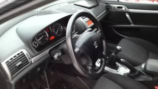 видео Что делать с машиной после ДТП