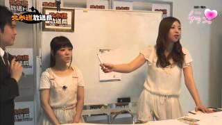 MC:渋沢一葉 ゲスト:石川佳那 梅田剛志 アイドル、バラエティ、幅広く...
