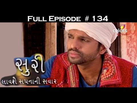 Suri - 26th April 2016 - સુરી - Full Episode