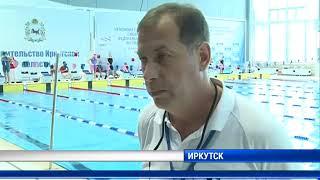 Соревнования СФО по плаванию