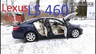 Скачать Обзор Lexus LS460 Что стало с автомобилем через 8 лет эксплуатации по дорогам России