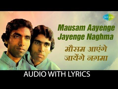 Mausam Aayenge Jayenge Naghma With Lyrics | मौसम आएंगे जायेंगे | Ahmed Hussain | Mohammed Hussain