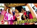 New Nepali Lok Song 2017 2073 Tarkali Wali Balu BC Ft Sarika KC DB