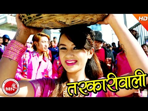 New Nepali Lok Song 2017/2073 | Tarkali Wali - Balu BC | Ft.Sarika KC & DB