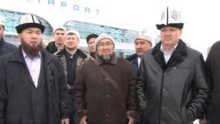 Урал сибир  Новосибирск шаары