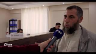 لجنة الحج العليا السورية في تركيا تبدأ بتسجيل الحجاج السوريين