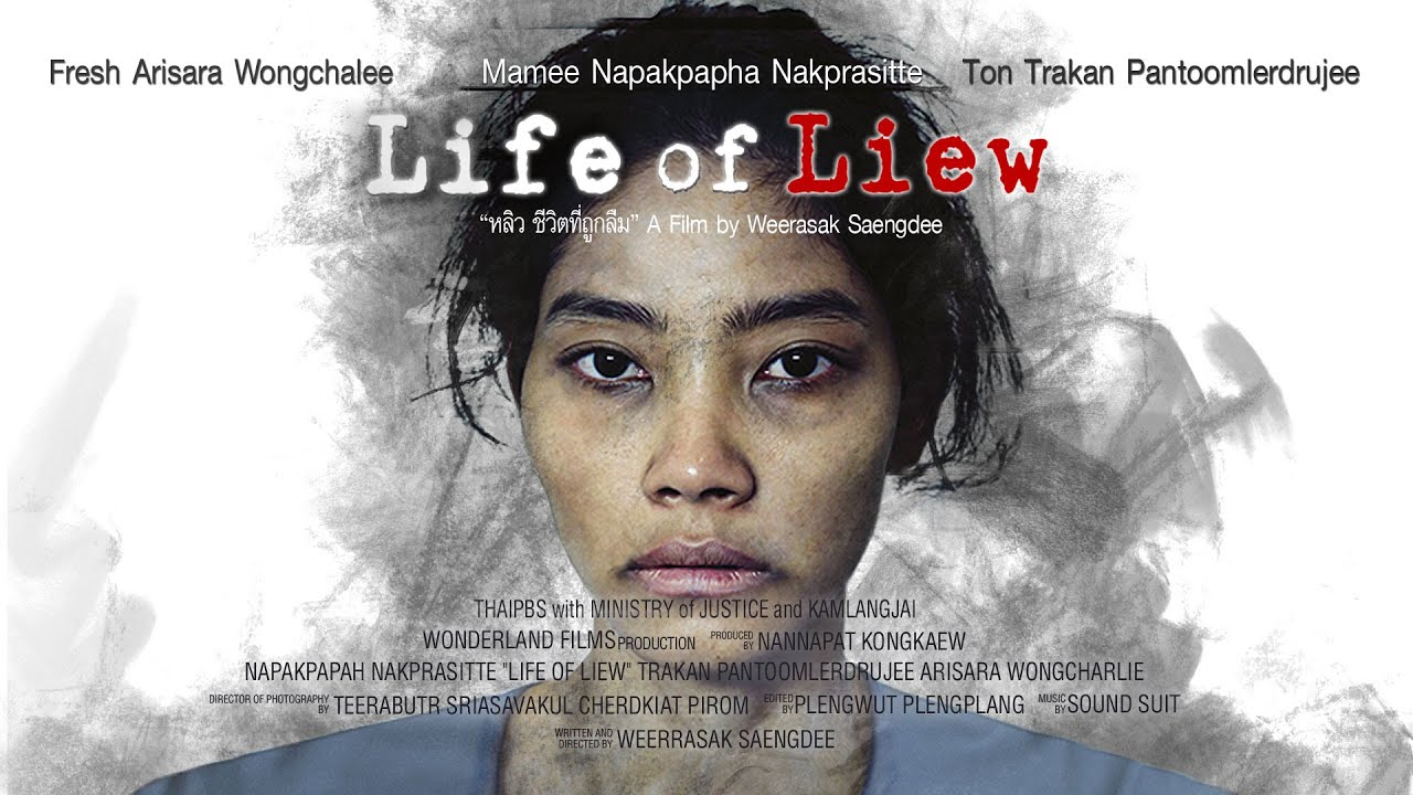 Life of Liew \
