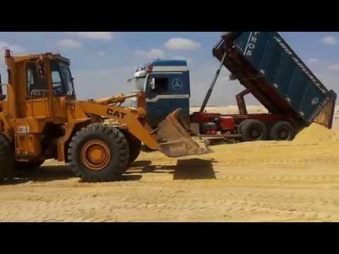 Suez Canal new Loader begins work in the sedimentation basins