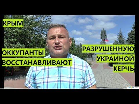 Крым. Оккупанты начали