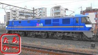 【広島の桃太郎は押すんです! そして孤独に帰還 】ピカピカ桃太郎 EF210-313号機