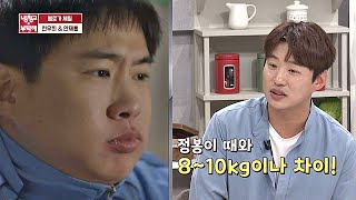 ♡봉블리 신드롬♡ 맛에 도른자 ′정봉이′ 그 자체인 안재홍(Ahn Jae Hong) 냉장고를 부탁해 235회
