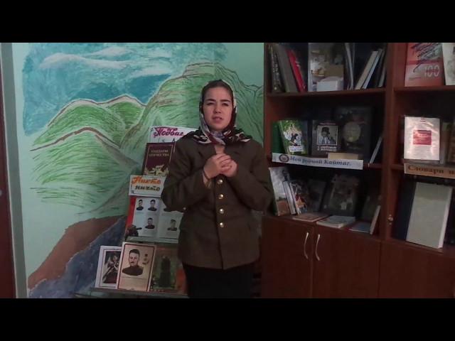 Изображение предпросмотра прочтения – РоксанаРасулова читает отрывок изпроизведения «Материнское поле» Ч.Т.Айтматова