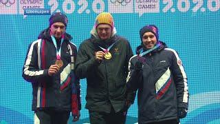 В предпоследний день соревнований в Лозанне российская сборная выиграла золото и серебро.