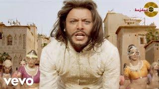 Kev Adams - Yallah Yallah (l'arrivée d'Aladin)