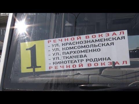 В Волгограде появился кольцевой автобусный маршрут №1 от и до речпорта